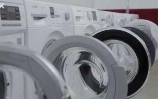 Скупка старых стиральных машин липецк установка кондиционеров тошиба