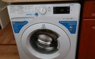 Скупка старых стиральных машин липецк кондиционеры в евпатории установка